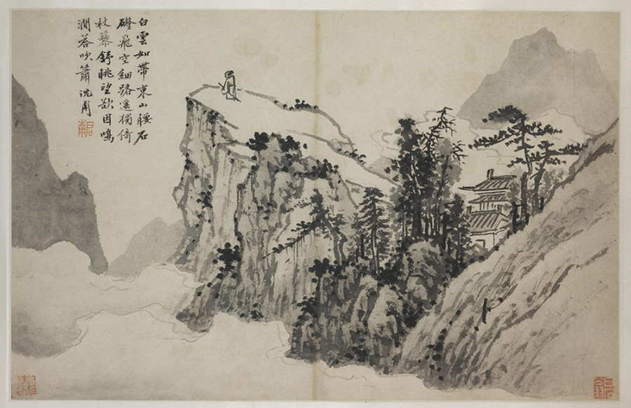Chinese pen and ink painting of a mountain scene